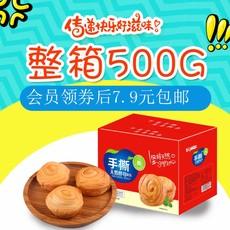 华豫杨老大手撕面包500g整箱网红早餐营养食品休闲小零食蛋糕点心