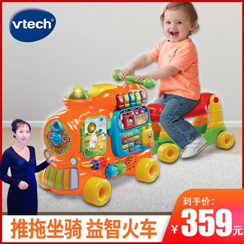 【又妈粉丝专属】VTech伟易达四合一益智火车踏行车学习英语数字