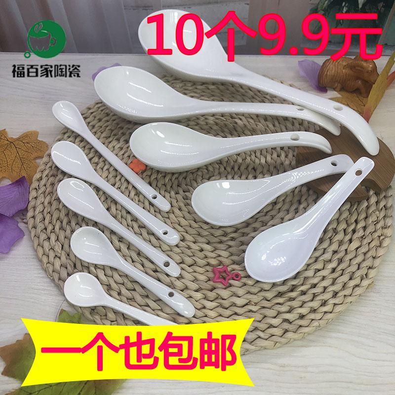 创意纯白陶瓷汤勺家用天鹅小勺子搅拌长柄咖啡勺调味汤匙调羹盛汤