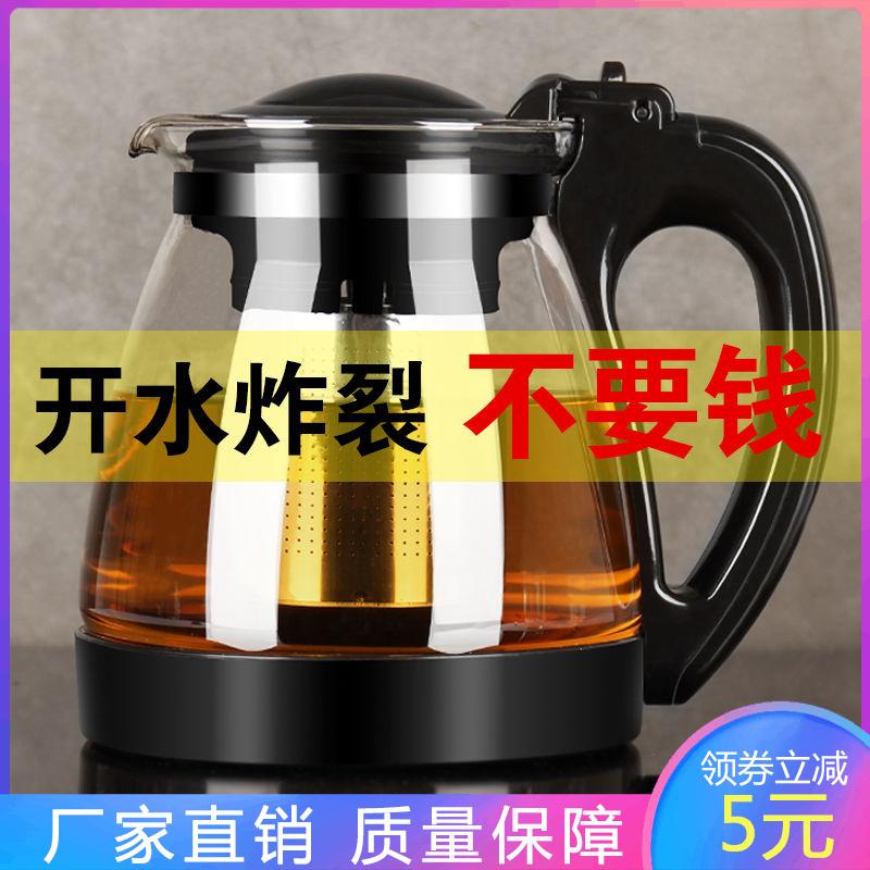 茶壶玻璃咖啡泡茶壶茶具套装家用大号单壶耐热水壶过滤红茶花茶壶
