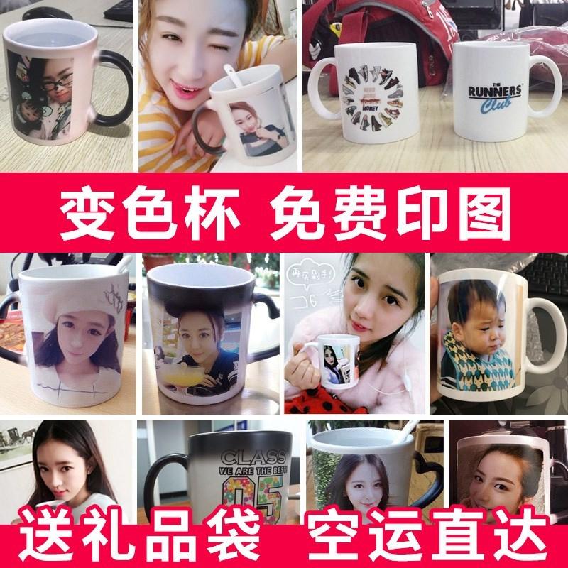 能做照片的水杯情侣随手杯马克杯个性创意潮流陶瓷杯私人订制礼物