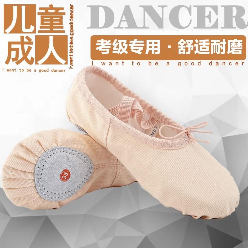 舞蹈鞋儿童女软底练功鞋成人男黑古典形体猫爪跳舞鞋中国红芭蕾舞