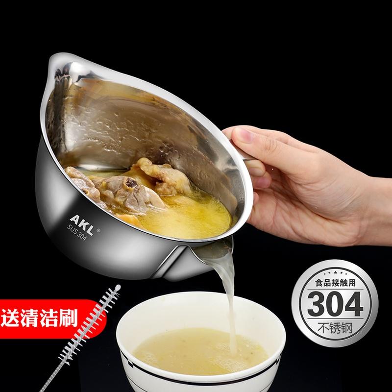 隔油器304不锈钢家用汤油分离器厨房滤油器汤壶喝汤去油撇油神器