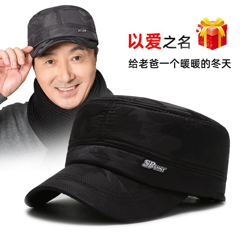 老人帽子男冬季保暖鸭舌帽中年老头护耳加绒厚冬天爸爸爷爷平顶帽