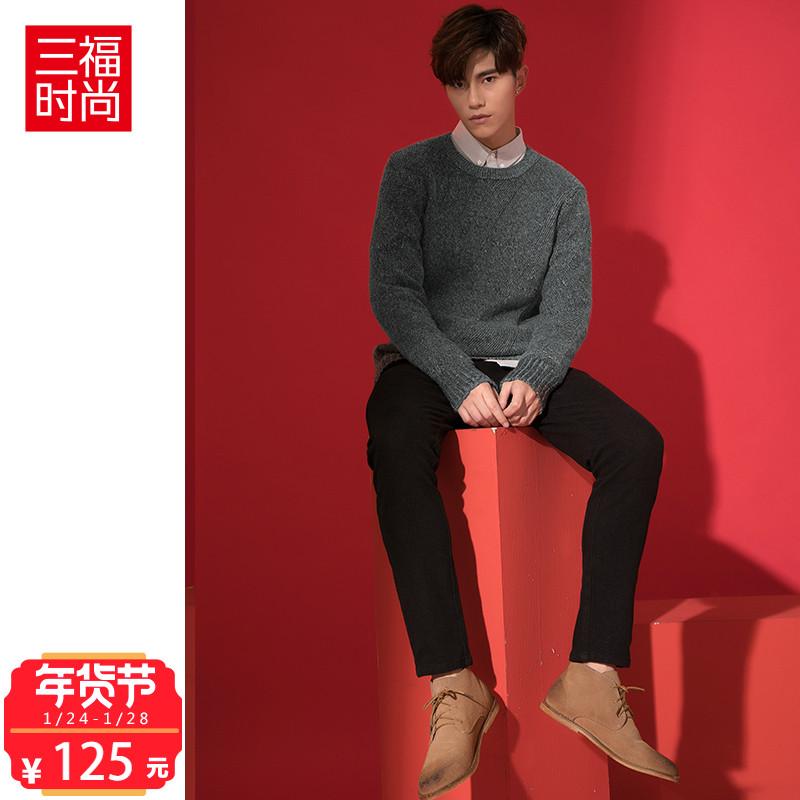 三福2017冬装净色简约圆领休闲毛衣男生品质保暖修身针织衫377984