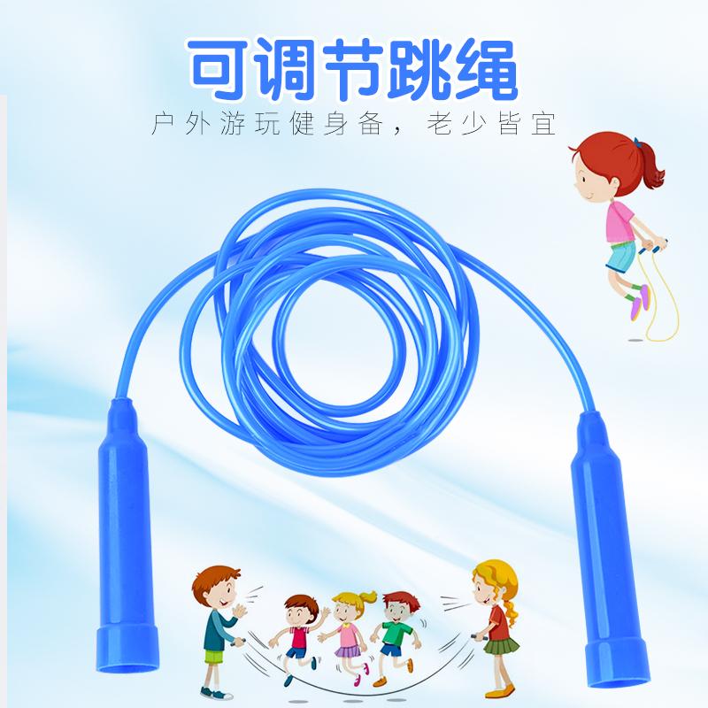 儿童软胶跳绳小学生儿童跳绳幼儿园单人塑料弹力绳子运动健身跳绳