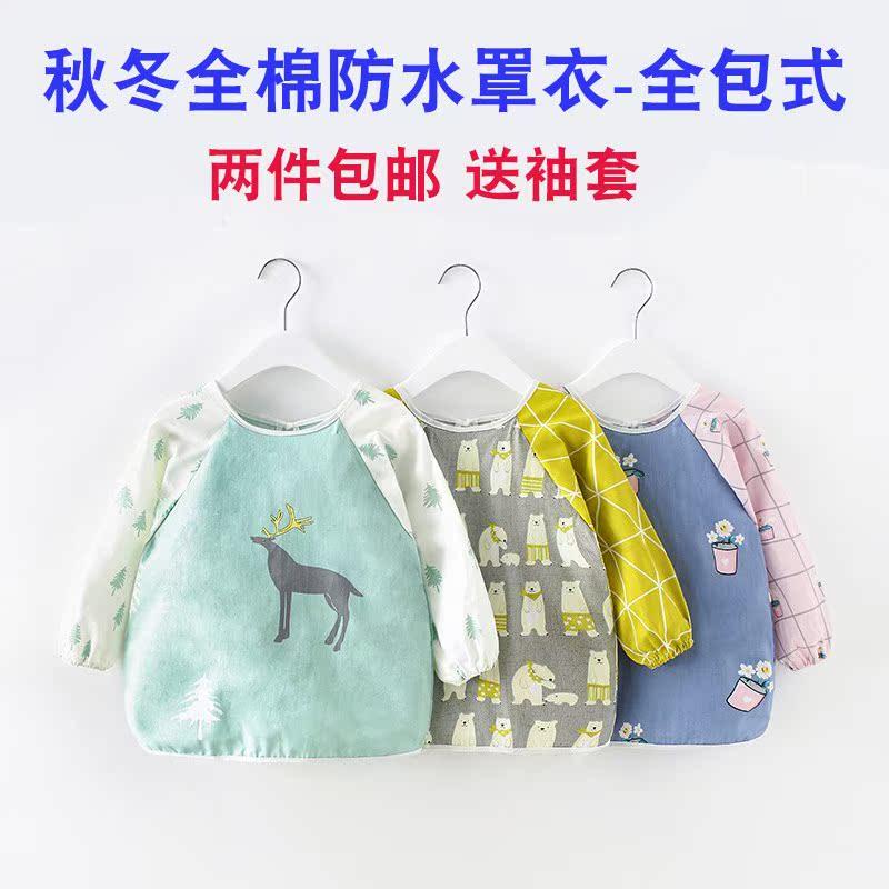 宝宝吃饭罩衣围兜女孩秋冬季长袖婴儿纯棉防水男童反穿衣儿童围裙
