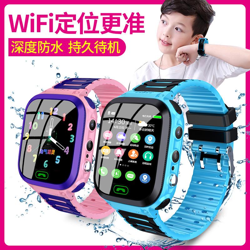 古讴卡4G全网通视频通话中小学生天才儿童电话手表智能防水多功能gps定位电信版手表可爱男孩女孩手环手机