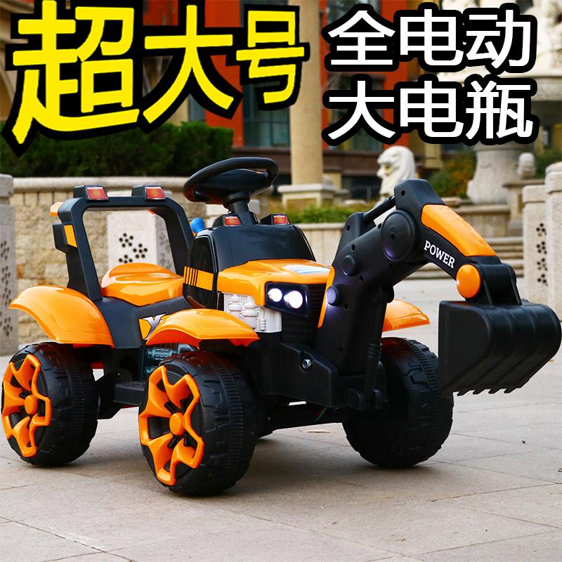 全电动儿童挖掘机可坐可骑充电钩机男孩玩具车挖土机超大号工程车