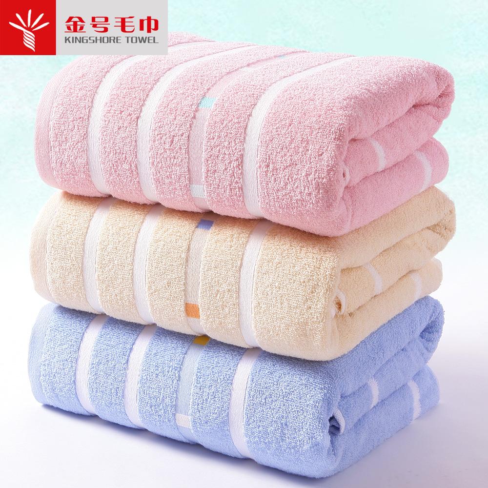 金号纯棉浴巾 素色大气居家 柔软吸水 成人大规格 实用舒适 包邮