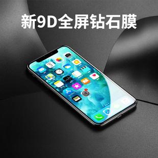 怪诞星球iPhone12钢化膜新9D适用于苹果Xs手机贴膜iPhoneXsMax全屏覆盖11pro/7/8plus防窥膜iPhoneXR贴膜