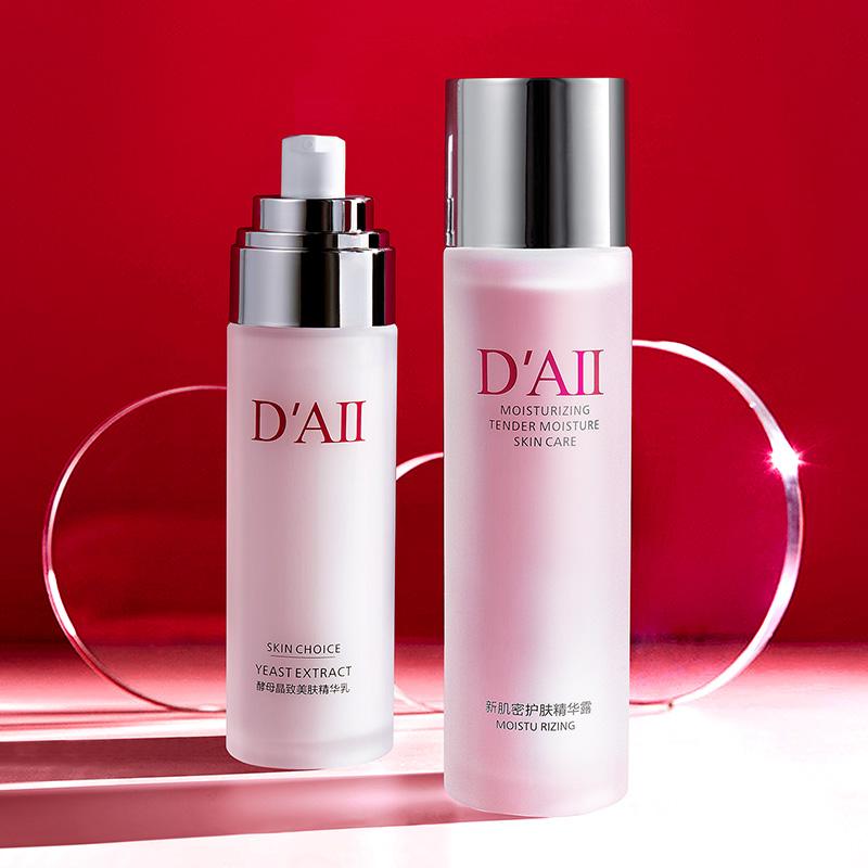 拍三件!DAII酵母滋养护肤品水乳套装保湿补水淡化细纹收缩毛孔女