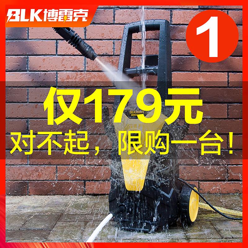 博雷克超高压洗车机家用220V便携刷车神器水泵抢全自动清洗机水枪