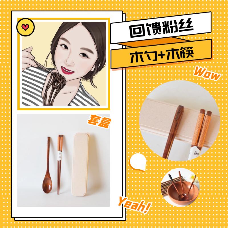 吃播Hamzy同款厨具店 HamzyLOGO专属勺子缠线筷子家用日式餐具
