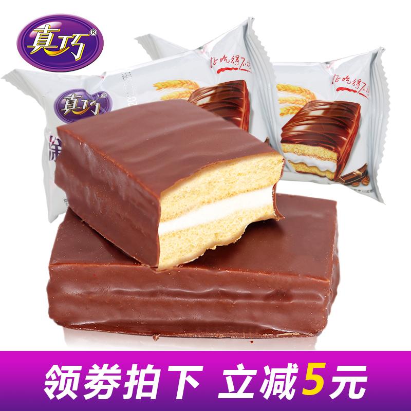 真巧 巧克力涂层夹心蛋糕西式糕点心早餐面包食品网红休闲零食1kg