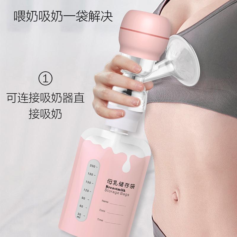 吸奶器电动一体式自动吸奶器正品静音全自动孕产妇产后手动挤奶器