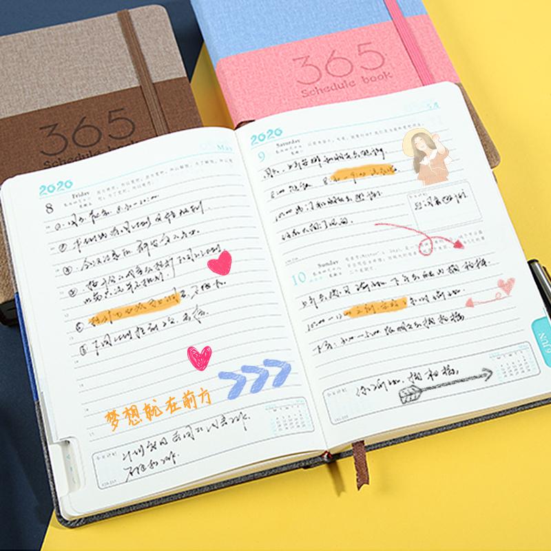 2020年日程本计划表365天日记本每日计划本时间管理自律打卡本效率手册工作学习大学生考研神器商务笔记本子图片