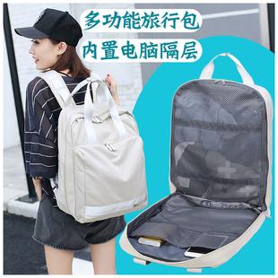 旅行背包女士出差旅游行李大容量双肩包轻便休闲大学生书包电脑包