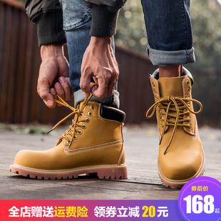 大黄靴踢不烂男士靴子潮中帮马丁靴英伦高帮冬季加绒保暖工装男鞋