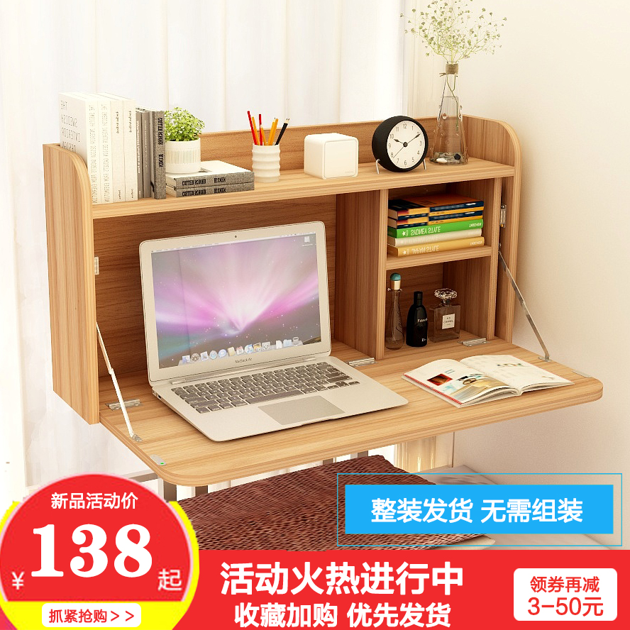 笔记本 电脑桌 大学生 宿舍 上铺 下铺 床上 可折叠 书桌 懒人 悬空 小桌子