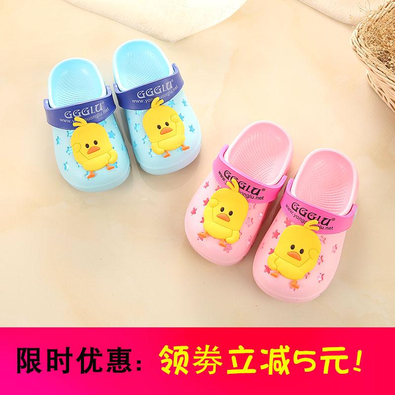女童宝宝拖鞋夏1-7岁防滑 婴幼儿凉拖鞋儿童洞洞鞋男童沙滩鞋小孩