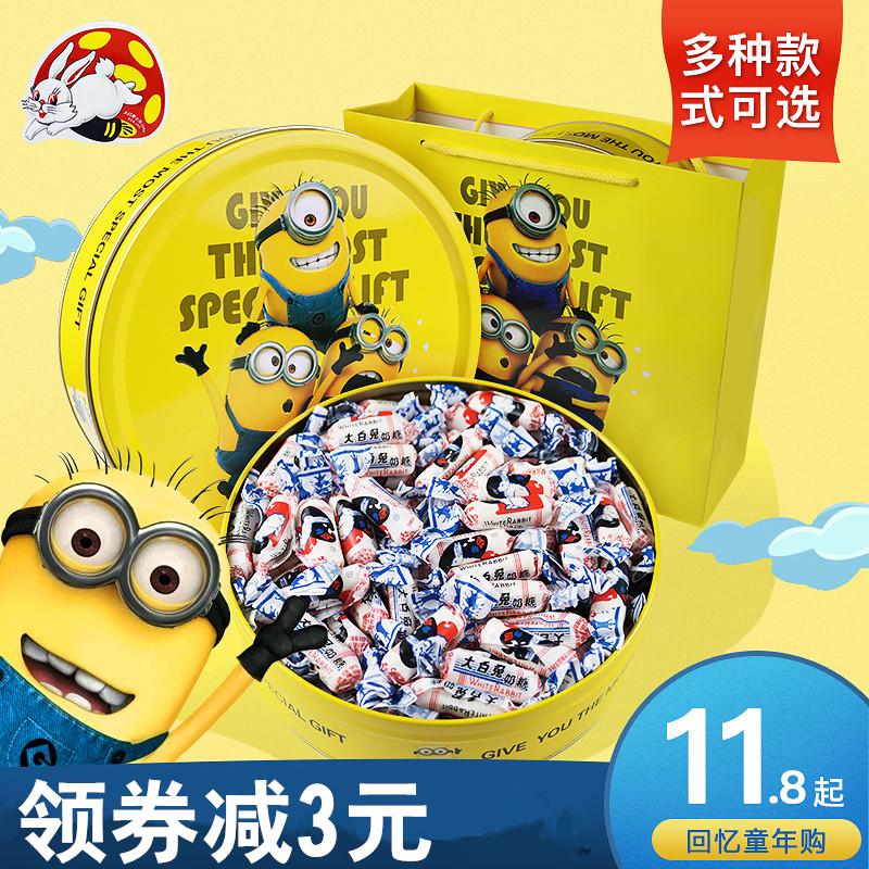 大白兔奶糖500g糖果礼盒装创意零食送朋友闺蜜同学儿童生日小糖果