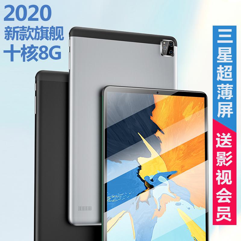 2020新款平板电脑安卓iPad正品12英寸超薄屏全网通二合一学习考研