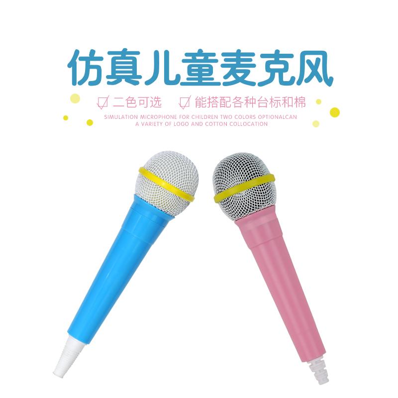 幼儿园表演区小舞台话筒儿童主持卡拉ok唱歌小班区域活动材料道具