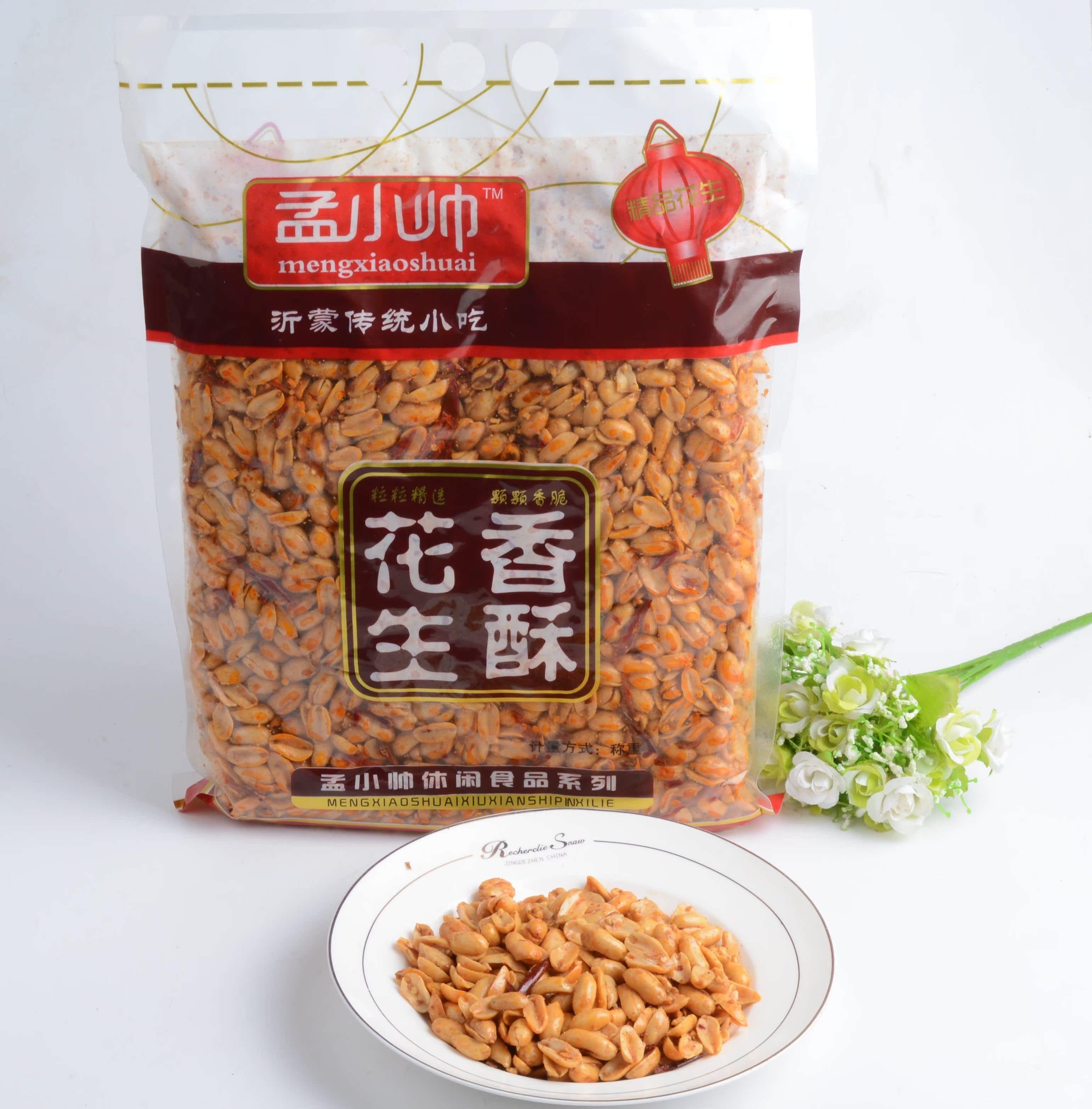 花生米 炒货 大包 酒鬼 油炸 花生 零食 椒盐 麻辣