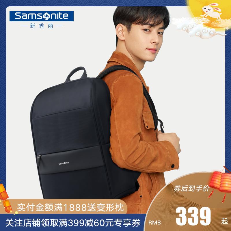 Samsonite/新秀丽双肩包男士简约时尚商务旅行背包休闲潮流电脑包