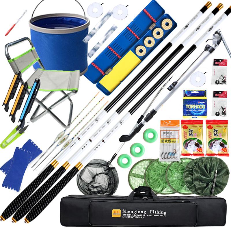 钓鱼竿套装组合新手钓鱼杆碳素手竿垂钓用品全套装备特价渔具套装
