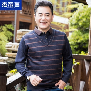 Dad plus velvet thick sweater middle-aged men's autumn and winter wear base sweater 40-50 years old men's clothing