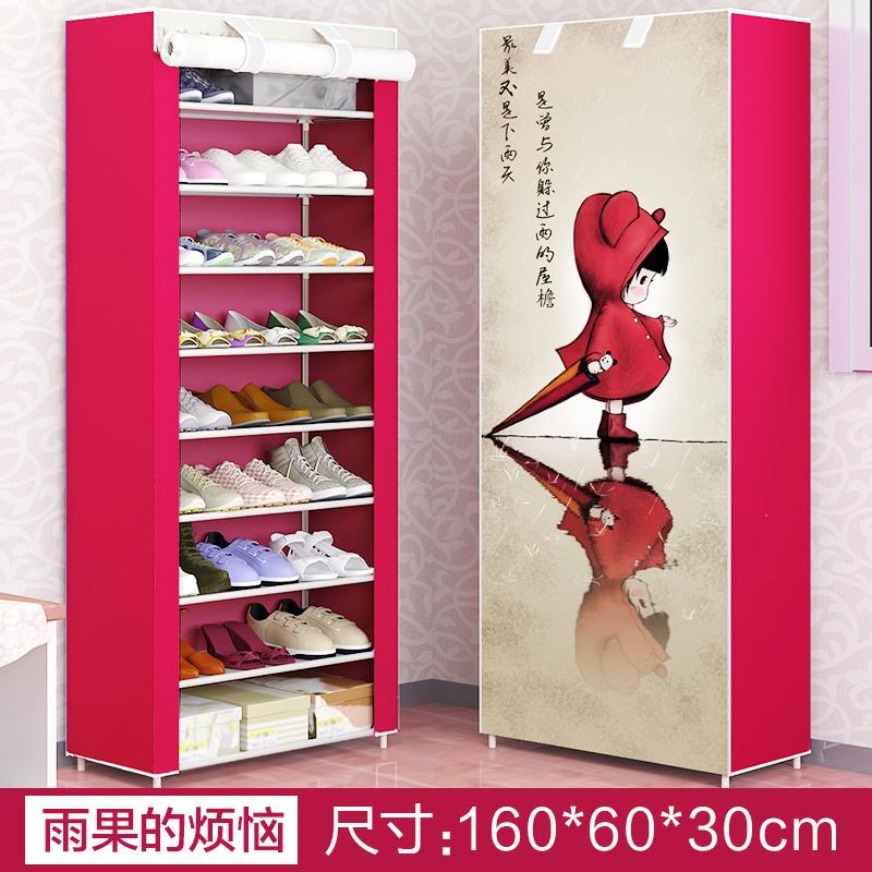 鞋架多层简易家用特价组装收纳防尘经济型宿舍铁艺布鞋柜小鞋架子