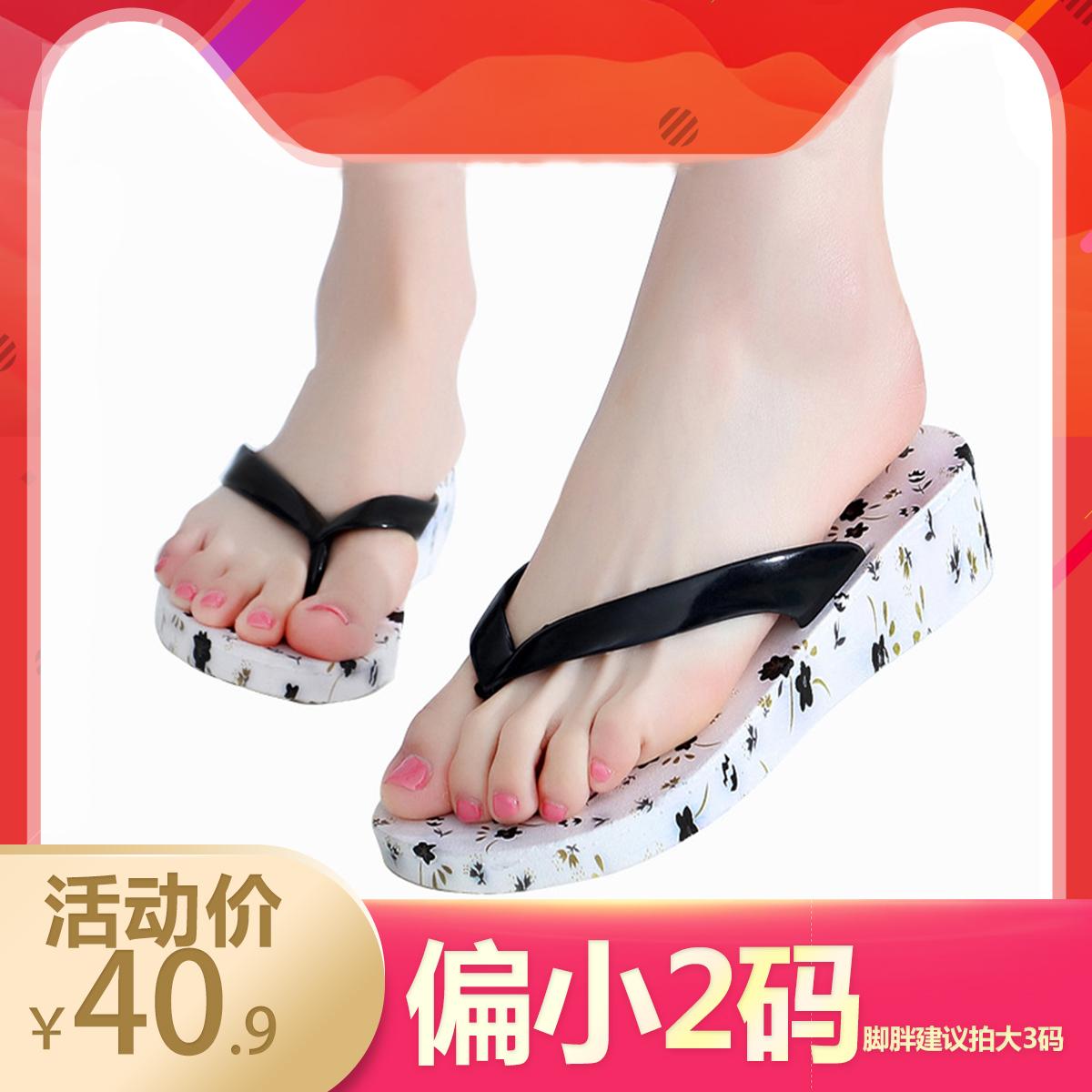 女拖鞋夏季新款中高跟2019人字拖女防滑厚底碎花拖鞋女士时尚外穿