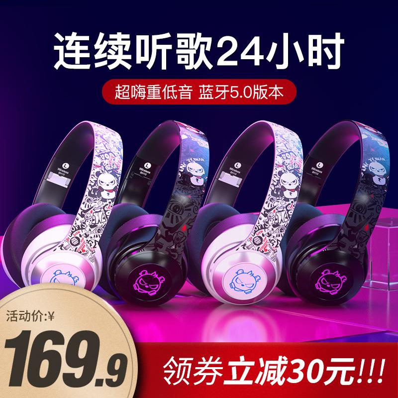 奇联BH10无线耳机头戴式蓝牙发光重低音潮炫酷可爱男女生款手机耳麦