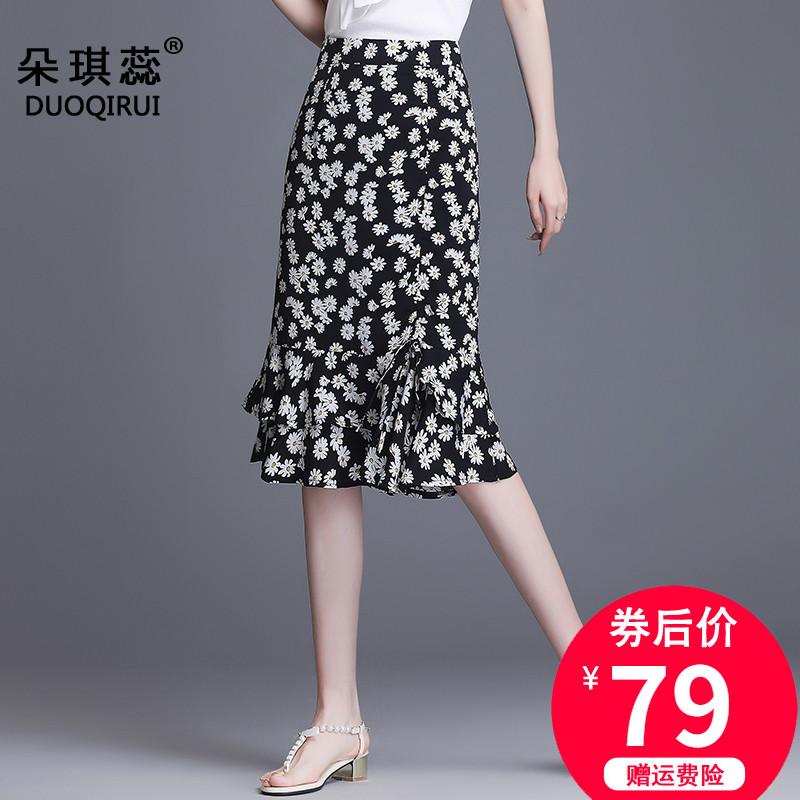 小雏菊半身裙女夏季2020新款雪纺波点短裙中长款包臀裙碎花鱼尾裙