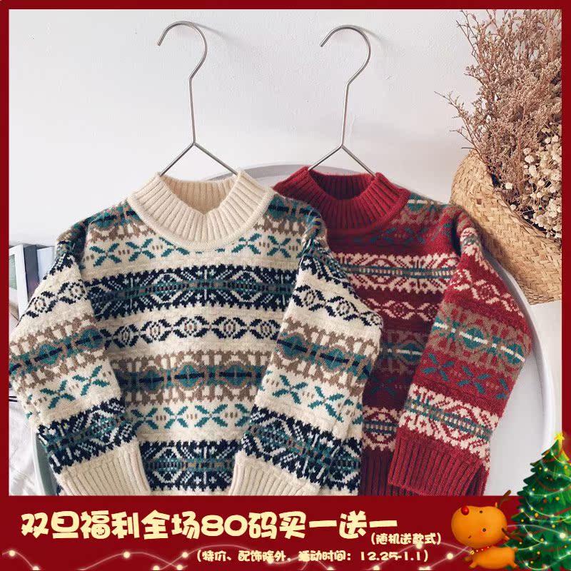 2019新款冬装针织衫男童条纹洋气新年线衣毛衣套头中小童上衣女潮
