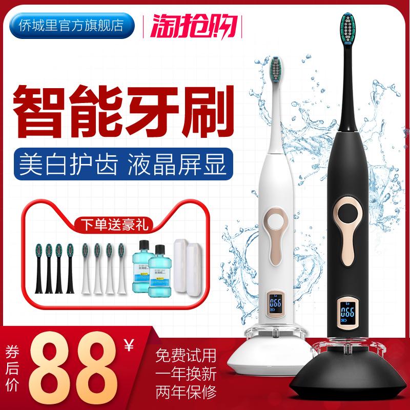 电动牙刷情侣套装女男成人儿童充电式超声波懒人全自动刷牙神器