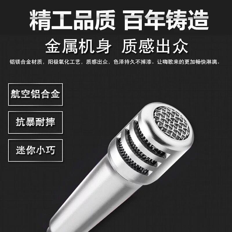 全民K歌手机迷你麦带入耳式耳机 录音直播小话筒声卡监听ktv混音