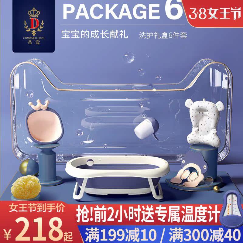 蒂爱婴儿折叠浴盆宝宝洗澡盆新生儿童小孩泡澡桶家用用品大号
