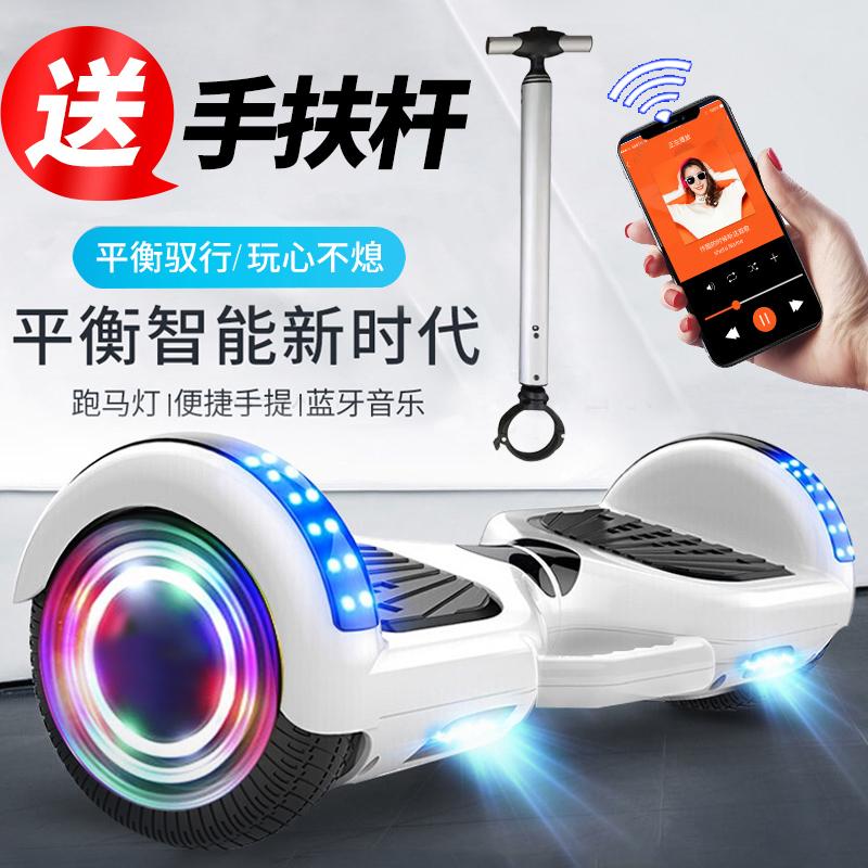 智能电动自平衡车儿童8-12岁玩具