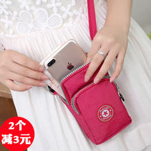 2021放手机包ha5夏斜挎迷ie装手机布袋子挂脖手腕零钱包竖款