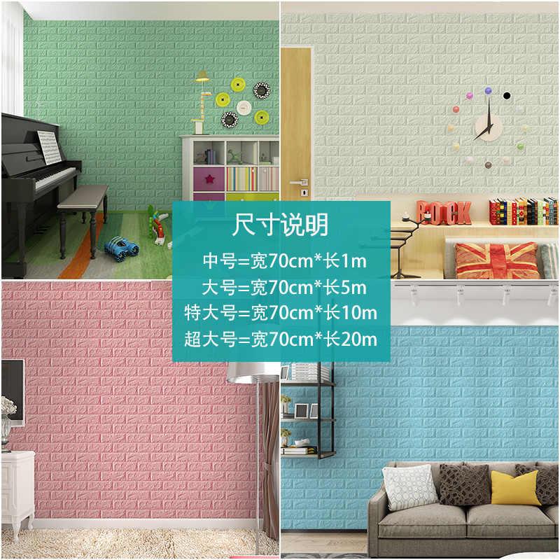 加厚墙纸自粘防水防潮3d立体背景墙贴温馨卧室房间装饰翻新墙壁纸