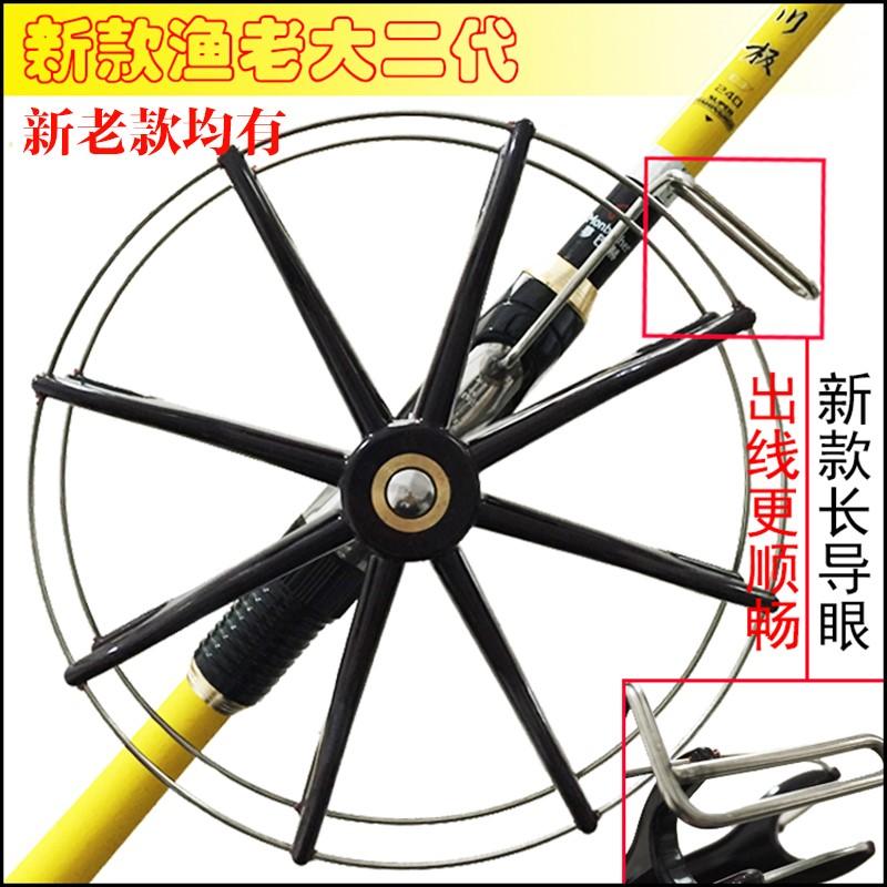手拨轮锚鱼轮八卦轮手车轮超顺车盘谷麦轮渔具垂钓特价