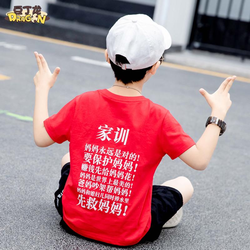家训t恤儿童亲子装2019网红款一家三口纯棉不一样的洋气抖音短袖