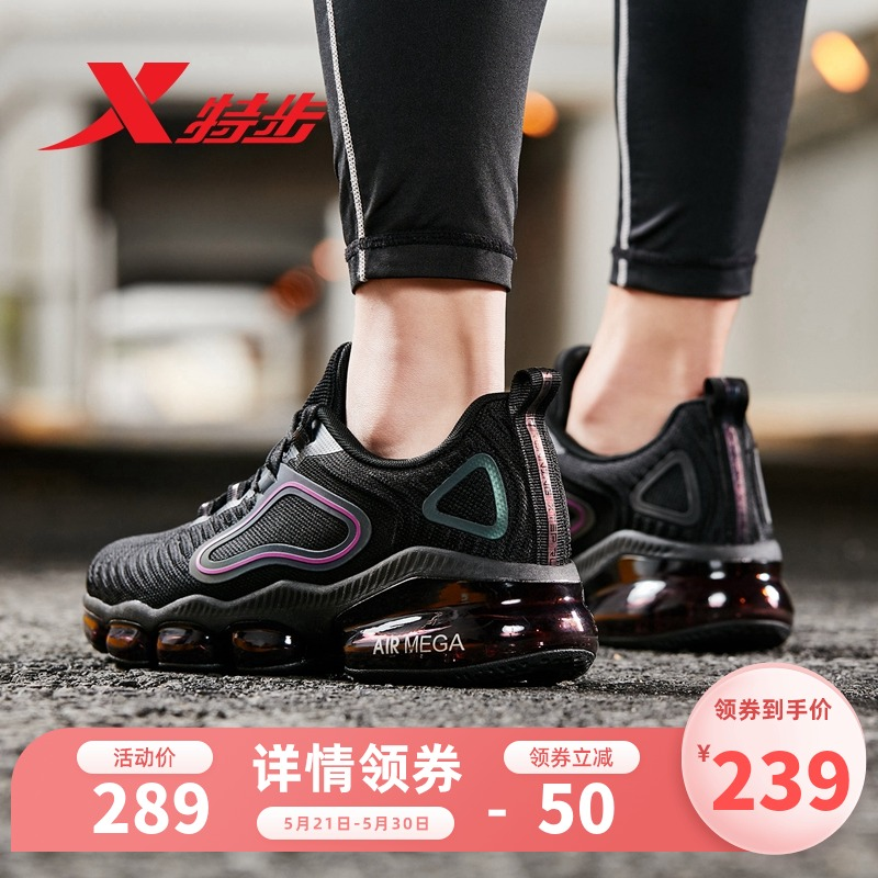 点击查看商品:特步男鞋运动鞋男2020夏季新款减震气垫鞋夏季跑鞋鞋子男士跑步鞋