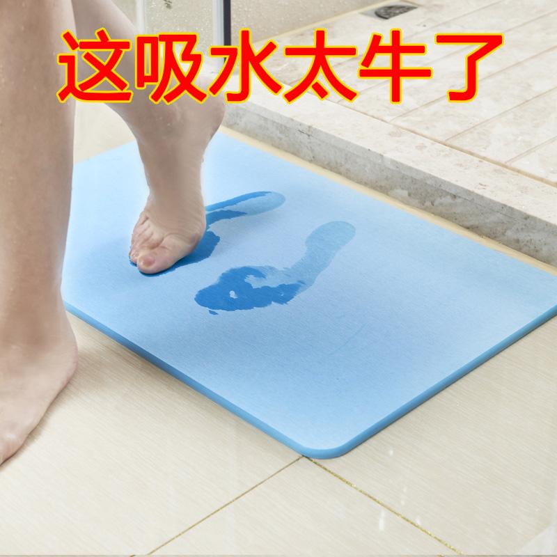 硅藻泥吸水垫卫生间浴室门口吸水脚垫速干防滑家用天然硅藻土地垫