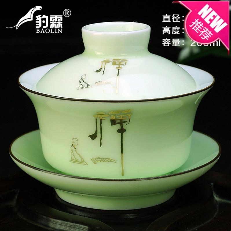 新款豹霖盖碗茶杯陶瓷大号单个三才泡茶碗白瓷功夫茶具景德镇紫砂