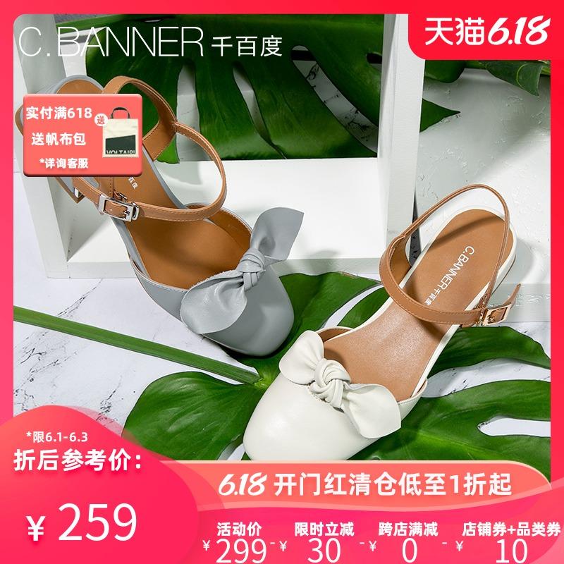 C.BANNER/千百度2019夏季新款一字带低跟包头女凉鞋A9203455WX
