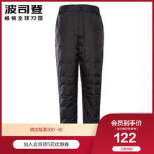 Bosden down pants men's in home pants thickened warm and cold proof winter shirt b80130013
